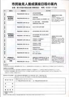 SnapCrab_NoName_2016-5-2_17-52-38_No-00.png