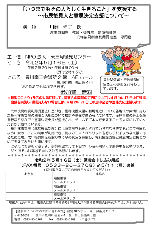 SnapCrab_NoName_2020-3-26_17-46-10_No-00.png