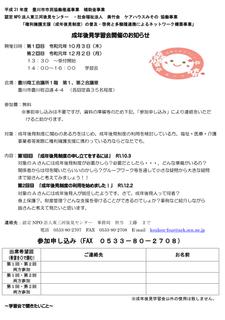SnapCrab_NoName_2019-10-4_15-48-43_No-00.png