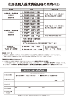 SnapCrab_NoName_2020-7-17_14-55-30_No-00.png